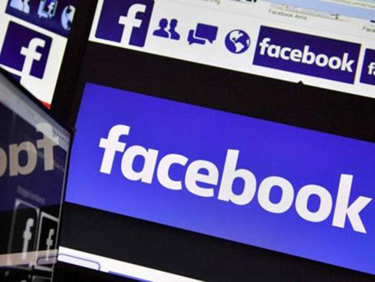 Cách bỏ chặn tài khoản Facebook bằng máy tính và điện thoại nhanh chóng