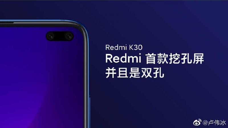 Redmi K30 sẽ được trang bị camera selfie kép và hỗ trợ 5G
