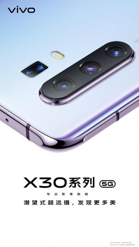 Vivo tung poster nhá hàng hệ thống camera quad với ống kính tiềm vọng