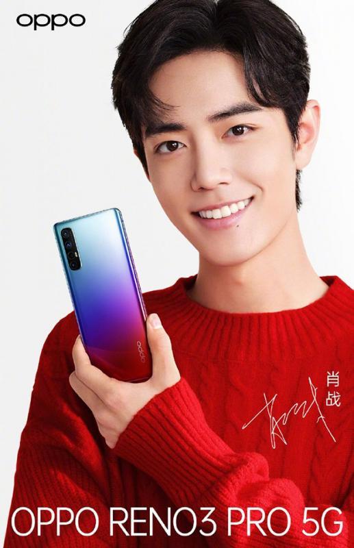 Xiao Zhang sẽ là đại sứ của dòng sản phẩm OPPO Reno 3 sắp ra mắt