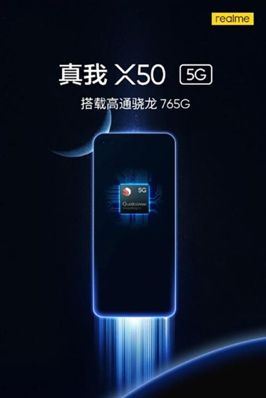 Realme X50 5G sẽ đi kèm bộ xử lý Snapdragon 765G khi ra mắt