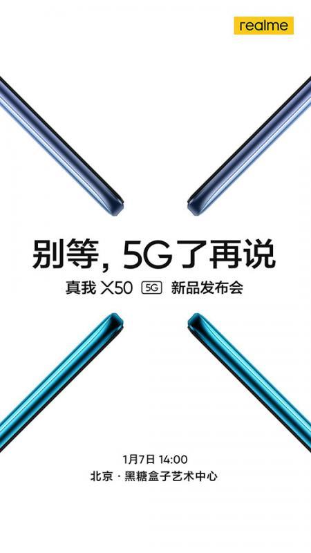 Realme X50 5G sẽ chính thức có mặt tại Trung Quốc vào ngày 7 tháng 1 tới đây