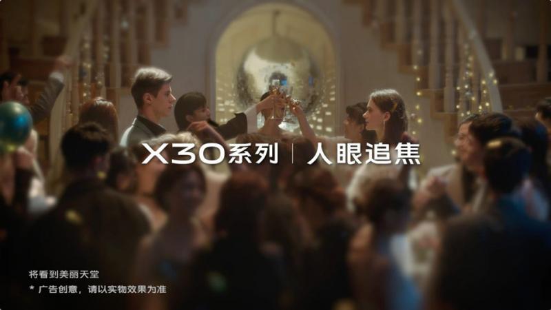 """Vivo tiếp tục tung những hình ảnh teaser để """"nhá hàng"""" chiếc Vivo X30 sắp ra mắt"""