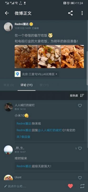 Xiaomi Mi 10 sẽ chính thức được ra mắt vào quý 1 năm sau