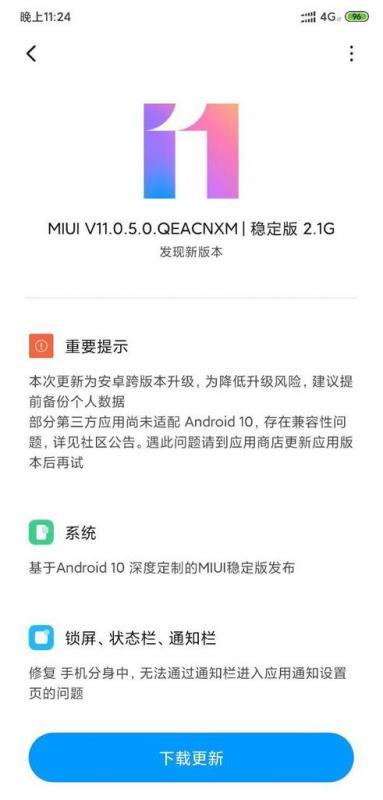 Xiaomi bắt đầu tung ra bản cập nhật Android 10 dành cho người dùng Mi 8
