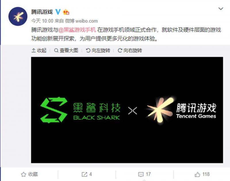 Black Shark 3 sẽ có Tencent Games hỗ trợ phía sau