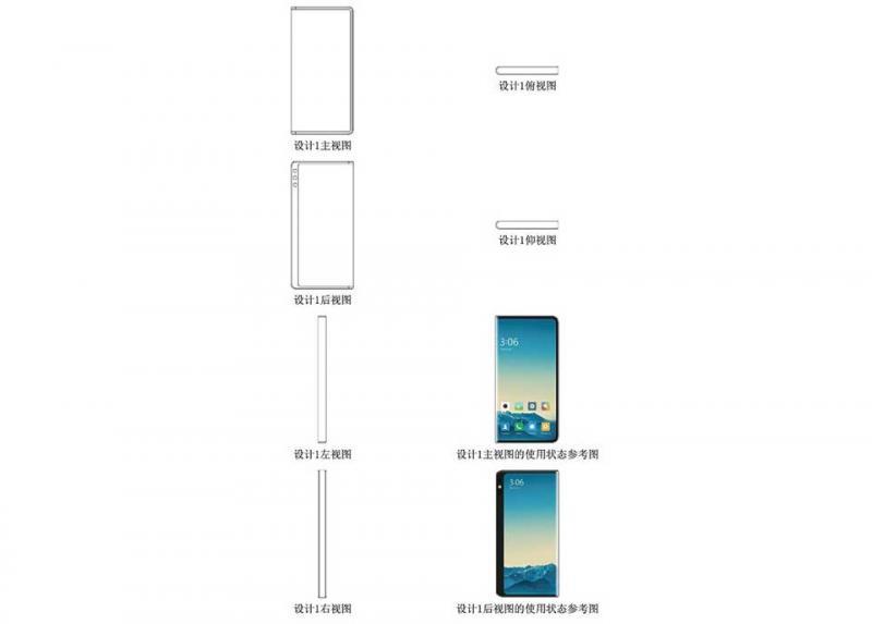 Xiaomi được cấp bằng sáng chế smrtphone có màn hình bao phủ hoàn toàn thân máy