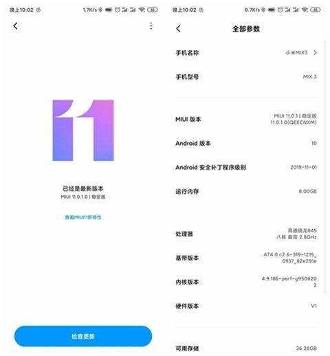Xiaomi tung ra phiên bản MIUI 11 ổn định trên nền Android 10 cho Mi MIX 3