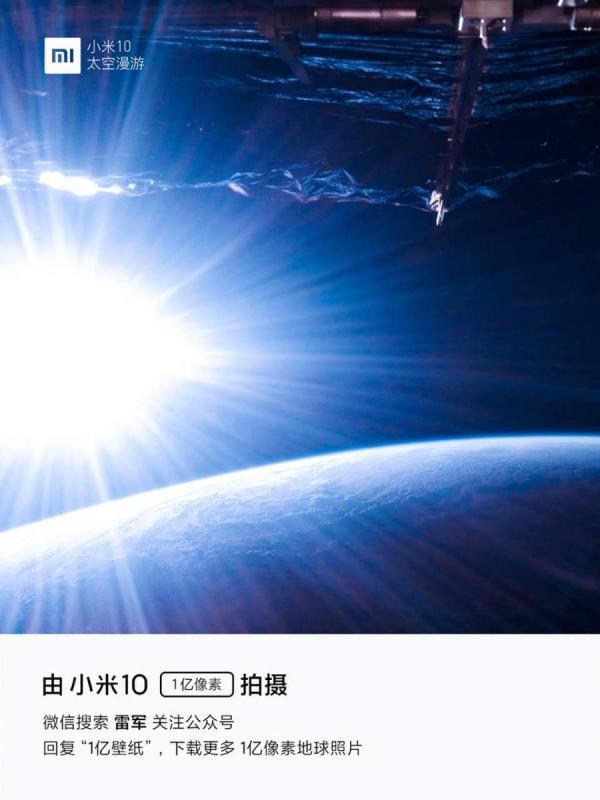 CEO Xiaomi chia sẻ bức ảnh được chụp bởi camera 100MP của Mi 10 Pro