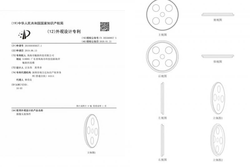 """Meizu 17th có thể sở hữu màn hình """"đục lỗ"""", 4 camera sau hình tròn"""