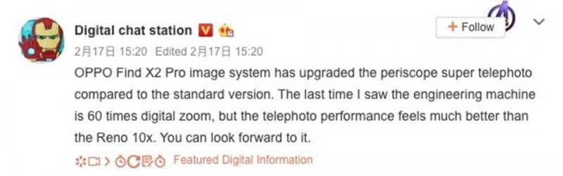 OPPO Find X2 Pro cùng Find X2 tiêu chuẩn sẽ được giới thiệu vào tháng tới