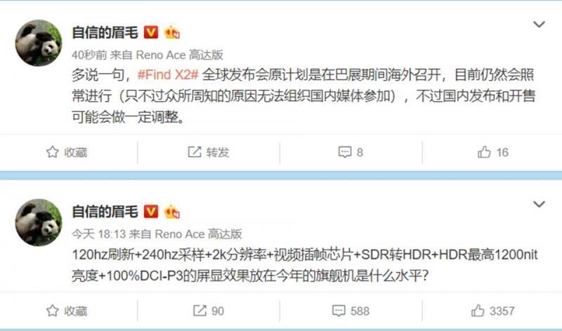 OPPO Find X2 vẫn ra mắt như dự kiến bất chấp tình trạng dịch Corona