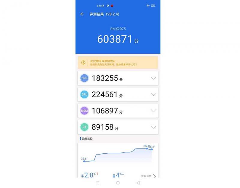 Realme X50 Pro xuất hiện trên AnTuTu với hơn 600.000 điểm