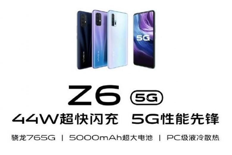 Vivo Z6 5G sẽ chính thức được trình làng ngày 29 tháng 2 tới đây