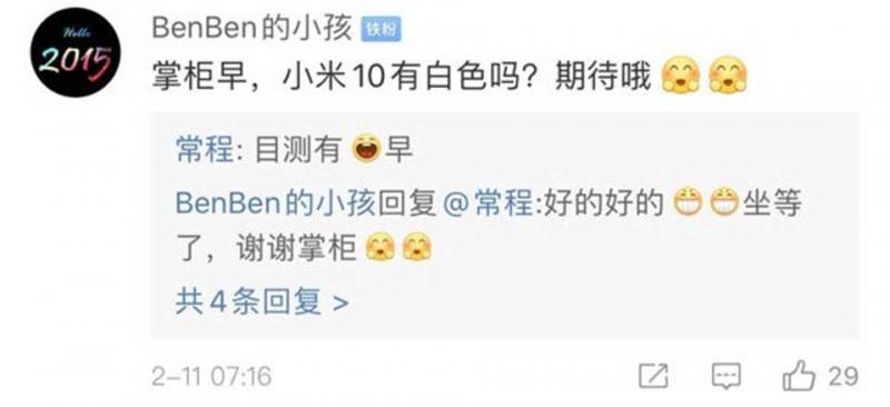 Phó chủ tịch Xiaomi xác nhận dòng Mi 10 sẽ có phiên bản màu trắng