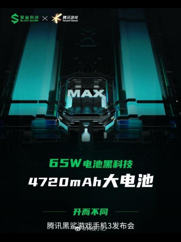 Black Shark 3 sẽ sở hữu viên pin 2 cell với dung lượng lên tới 4.720 mAh