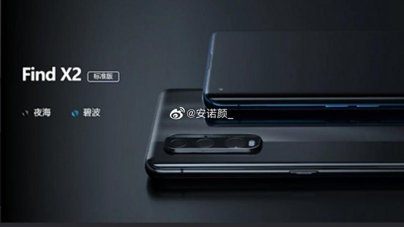 Lộ diện hình ảnh poster OPPO Find X2 Pro sắp được ra mắt