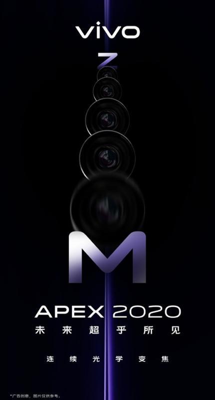Vivo chia sẻ poster quảng cáo về APEX 2020, hé lộ khả năng zoom ấn tượng