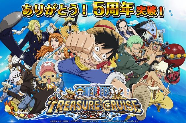 Game One Piece Treasure Cruise