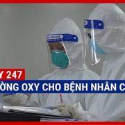 App Oxy247 La Gi 1 2