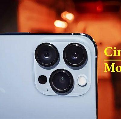 Cinematic Mode La Gi 1 2